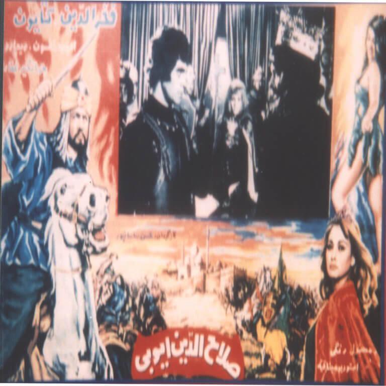 دانلود فیلم صلاح الدین ایوبی