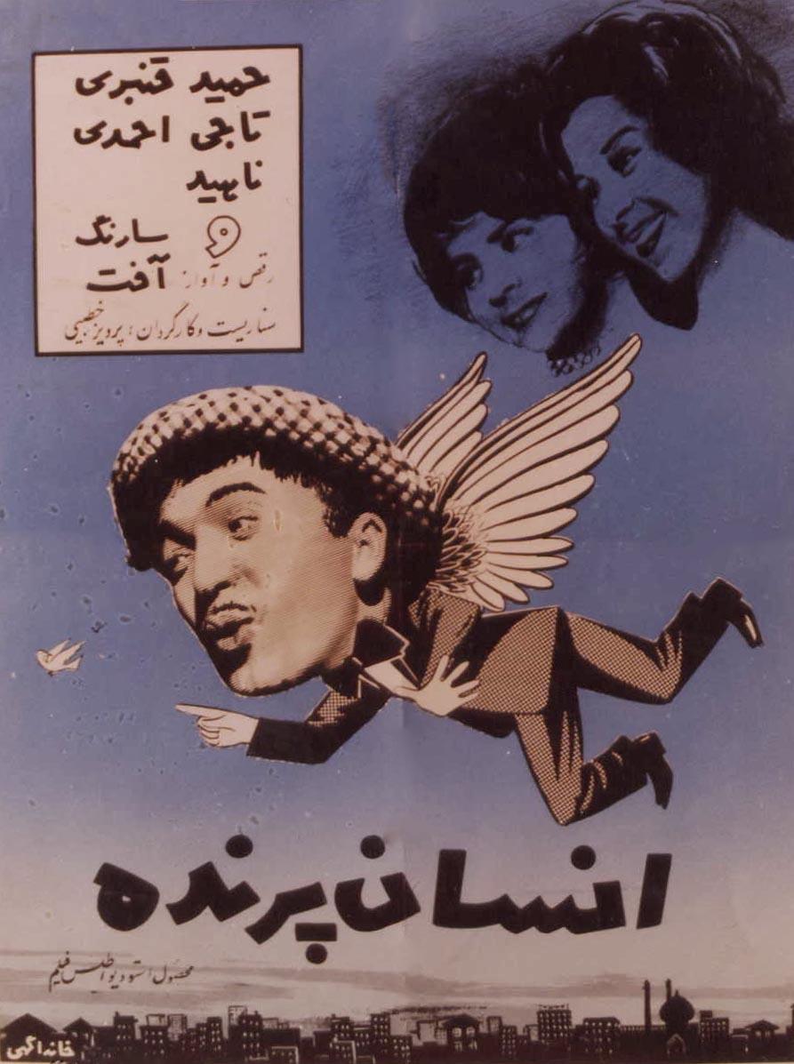 دانلود فیلم انسان پرنده