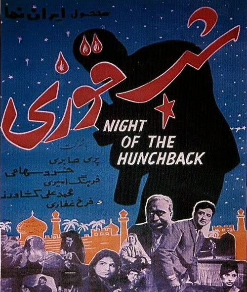 دانلود فیلم شب قوزی
